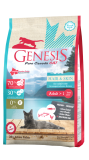 Genesis My Blue Lake (Hair&Skin) 5 lb/2,268 kg