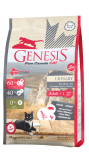 Genesis My Gentle Hill (Urinary) 5 lb/2,268 kg